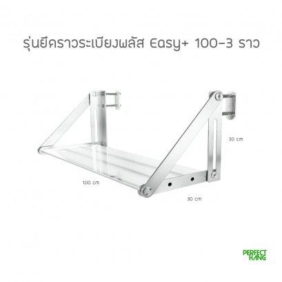 Easy 70-5(copy)(copy)(copy)