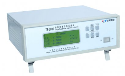 TS-2000 Torque speed power acquisiton instrument