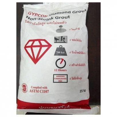 GYPCON Diamond Grout ปูนนอน-ชริ้งค์ เกราท์