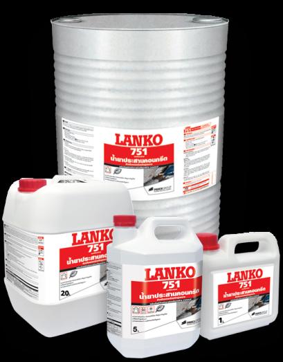 น้ำยาประสานคอนกรีต LANKO 751