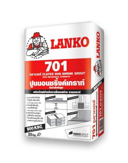 คลาเวกซ์ LANKO 701