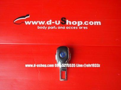 VIP plug for all Mitsubishi models
