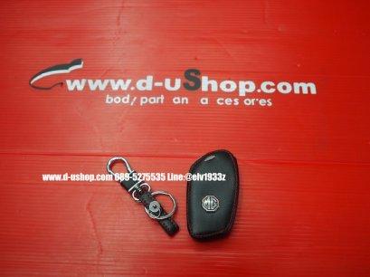 กระเป๋ากุญแจหนังดำด้ายแดงตรงรุ่น MG-HS