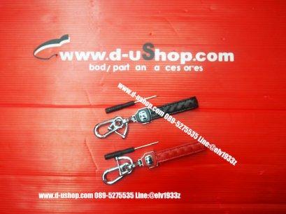 พวงกุญแจรถยนต์หนังถัก โลโก้ Honda