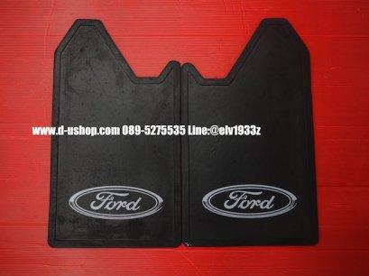 บังโคลนขนาดใหญ่สำหรับกระบะ สีดำ โลโก้ Ford