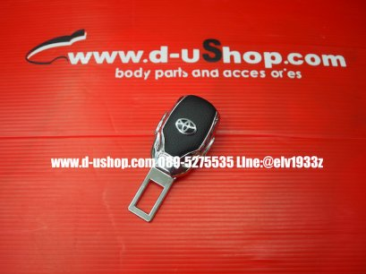 Pluggable Bell Dummy Plug VIP For All Toyota Models