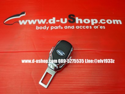 VIP plug for all Ford models