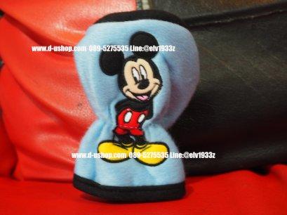 หุ้มเกียร์ผ้าลาย Mickey Mouse สีฟ้าแดง ลิขสิทธิ์แท้ สำหรับรถทุกรุ่น
