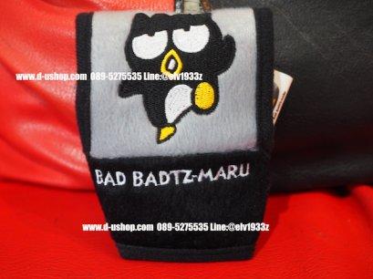 หุ้มเกียร์ผ้าลาย Bad Badtz maru ลิขสิทธิ์แท้ สำหรับรถทุกรุ่น