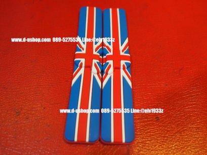 กันกระแทกประตูลายธงชาติอังกฤษแดงน้ำเงินออริจินัลไซต์ใหญ่รุ่น2ชิ้น สำหรับรถทุกรุ่น