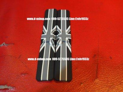กันกระแทกประตูลายธงชาติอังกฤษขาวดำไซต์ใหญ่รุ่น2ชิ้น สำหรับรถทุกรุ่น