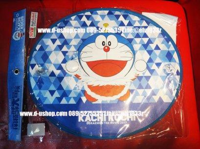ม่านบังแดดข้างประตูลายการ์ตูน โดเรมอน สำหรับรถทุกรุ่น Doraemon
