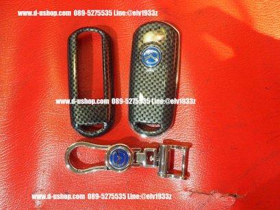 เคสกุญแจรีโมทเคฟล่า Mazda2 Skyactiv