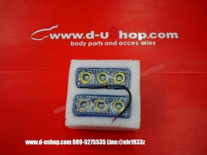 ชุดไฟDaylight Running Time LED ไซต์เล็กพิเศษ สำหรับรถทุกรุ่น