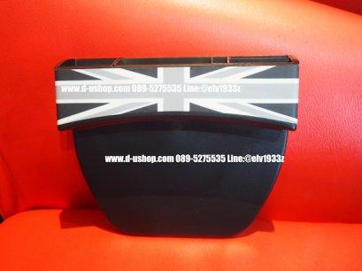 ที่ใส่ของแบบเสียบ ลายธงชาติอังกฤษเทาดำ
