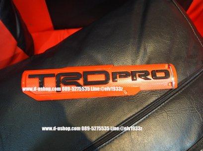 โลโก้ TRD Pro โลโก้ดำพื้นแดงล้วน
