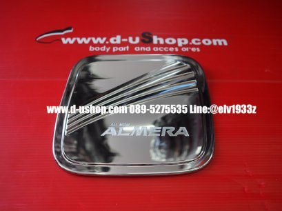 Chromium fuel tank cover for Nissan Almera 2020