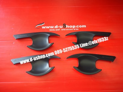 handle cover for Nissan Almera 2020