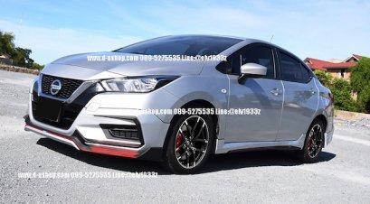 ชุดแต่งรอบคันตรงรุ่น Nissan Almera New 2020 ทรง CARTO