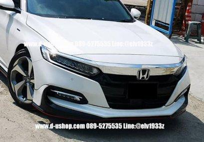 ชุดแต่งรอบคัน Honda Accord All New 2019 (G10) ทรง MDP