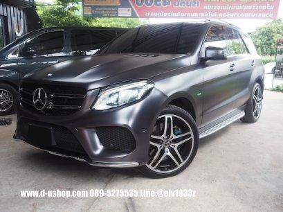 Mercedes-Benz GLE 500 e 4MATIC Wrap เปลี่ยนสีรถยนต์ เทามุกสั่งพิเศษ