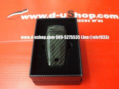 เคสกุญแจรีโมทเคฟล่าแท้สำหรับ BENZ GLC 220 / E350