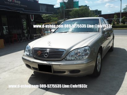 Mercedes-Benz S280 W220 สีบอร์นทองแต่งหล่อกับดียูช้อป