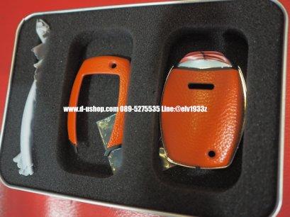 เคสกุญแจรีโมทหนังแท้สีส้ม สำหรับ BENZ