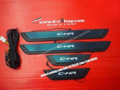 กาบบันไดมีไฟพื้นเคฟล่าดำ แสงสีฟ้าตรงรุ่น Toyota CH-R