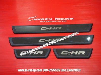 กาบบันไดสีดำตัดลายสแตนเลสปั๊มโลโก้ตรงรุ่น Toyota CH-R