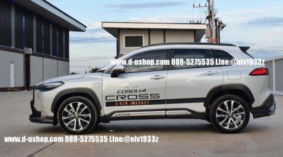 ชุดแต่งรอบคันตรงรุ่น Toyota CROSS 2020 ทรง IDEO