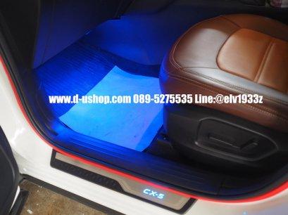กาบบันไดมีไฟเรืองแสงสีแดง Mazda CX-5 2018-2020