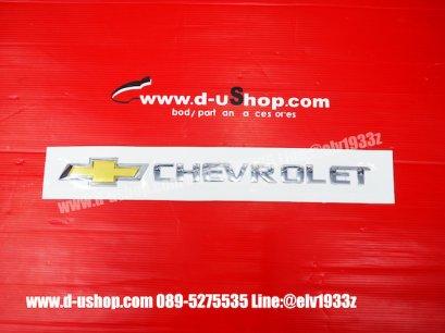 เซทโลโก้ Chevrolet สีทองพร้อมตัวอักษร