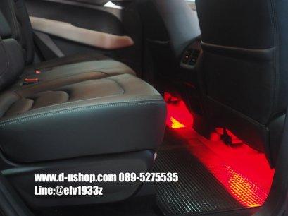 ไฟส่องใต้เท้า LED แบบเส้น สำหรับ Chevrolet Captiva New 2020