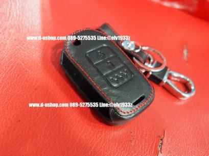 กระเป๋ากุญแจหนังดำด้ายแดงตรงรุ่น Honda City All New 2017 /Jazz All New