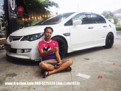Review Honda Civic FD by dushop