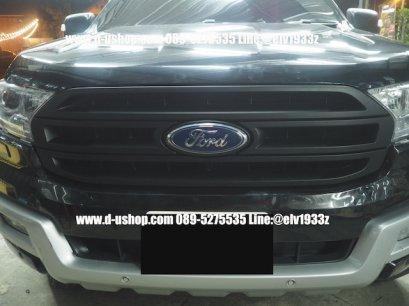 Wrap สติกเกอร์ดำด้านกระจังหน้า Ford Everest All New