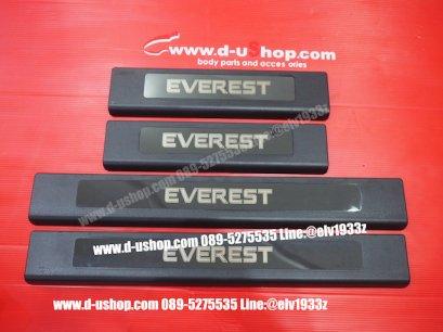 กาบบันไดสีดำตัดลายสแตนเลสปั๊มโลโก้ตรงรุ่น Ford Everest All New