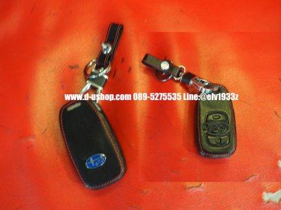 กระเป๋ากุญแจหนังดำด้ายแดงตรงรุ่น Subaru forester Ver.2