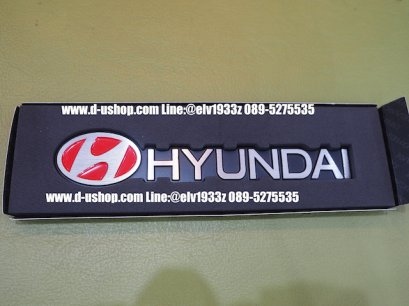 โลโก้ Hyundai งานอลูติดท้ายรถ