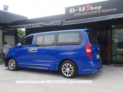 Hyundai H1 สีดำ Wrap เปลี่ยนสีน้ำเงินทั้งคัน