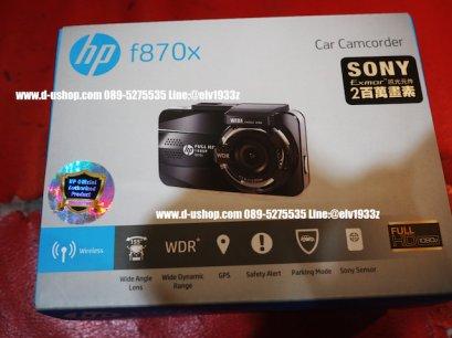 กล้องบันทึกหน้าหลังติดรถยนต์  HP รุ่น F870x+R WIFI สำหรับรถทุกรุ่น