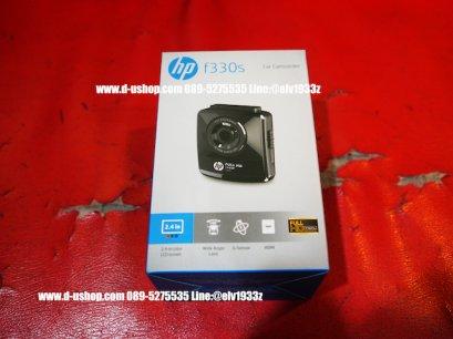 กล้องบันทึกติดรถยนต์ HP รุ่น F330s สำหรับรถทุกรุ่น