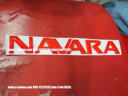 โลโก้ Navara แดงล้วนติดท้ายรถ