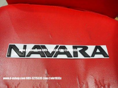 โลโก้ Navara ดำล้วนติดท้ายรถ