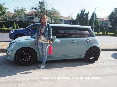MiNi R50 สีฟ้า แต่งสวยกับดียูช้อป