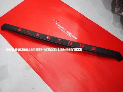 คิ้วฝากระโปรงหน้าดำด้านโลโก้ (BLASTERS) แดง ตรงรุ่นIsuzu MU-X