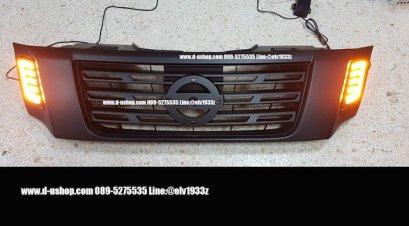 กระจังหน้าดำด้านมีไฟLED Nissan Navara NP300 Limited