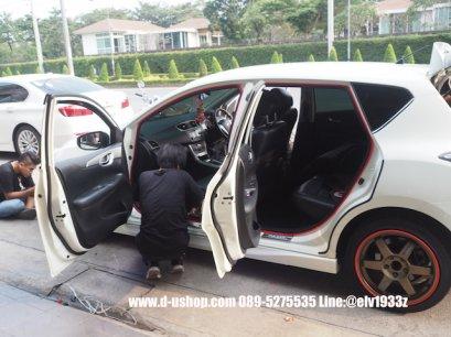 ยางกันเสียงขอบประตูกันลมเกาหลีสี สำหรับ Nissan Pulsar