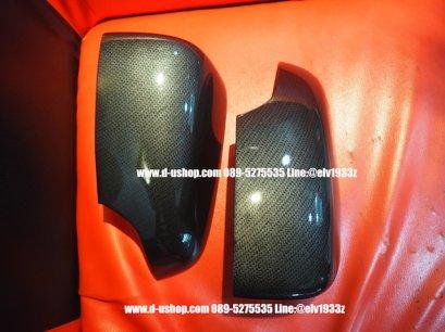 ครอบกระจกมองข้างเคฟล่าล้วนตรงรุ่น Ford Ranger All New 2012-18